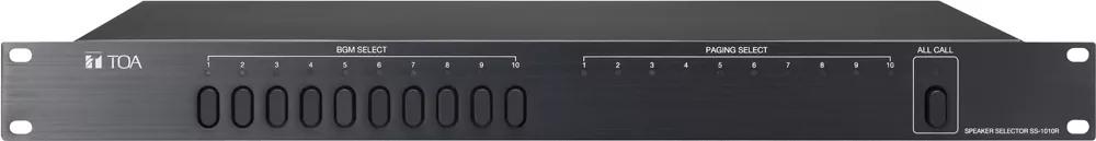 SS-1010R